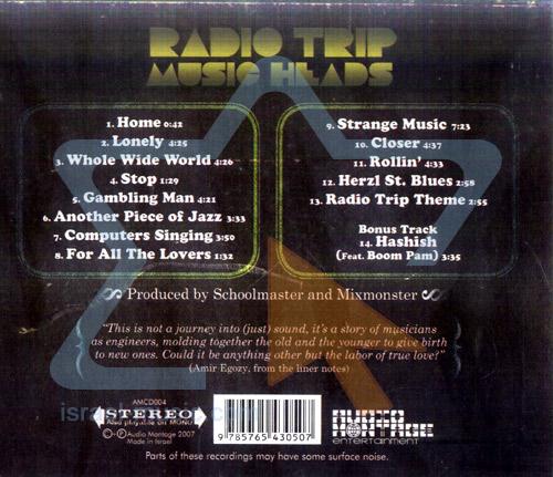 Music Heads by Radio Trip
