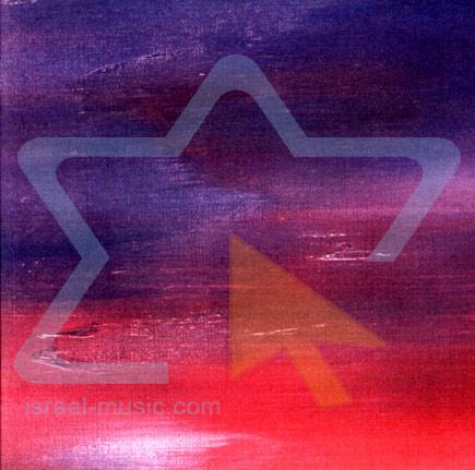 Metanoia by Porcupine Tree