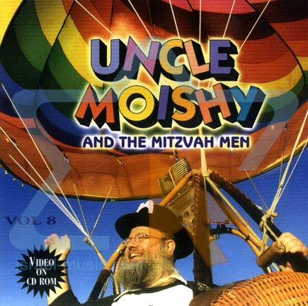 Uncle Moishy and the Mitzvah Men - Vol. 8 by Uncle Moishy