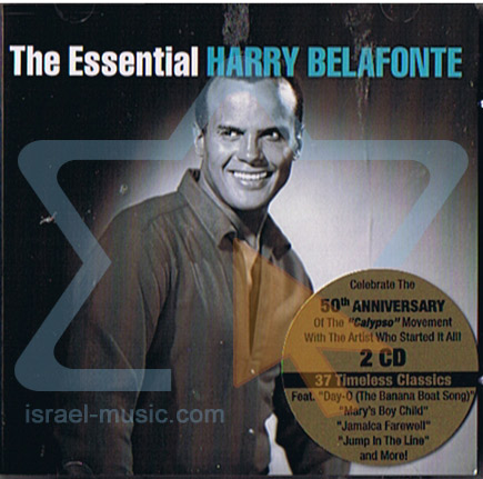 The Essential by Harry Balafonte