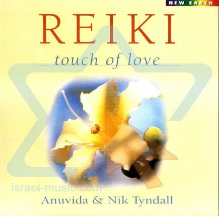 Reiki - Touch of Love - Anuvida