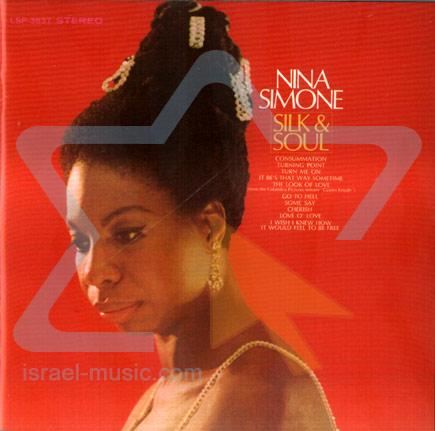 Silk and Soul by Nina Simone