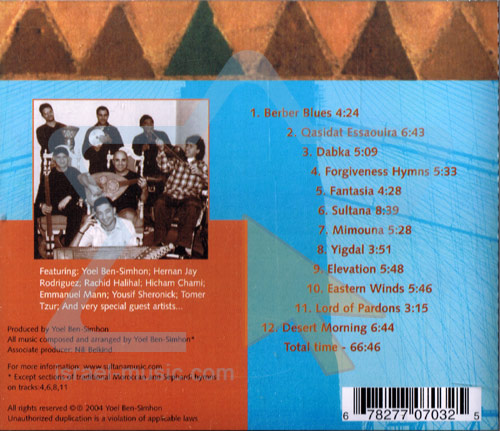 Sultana by Yoel Ben-Simhon & Sultana Ensemble
