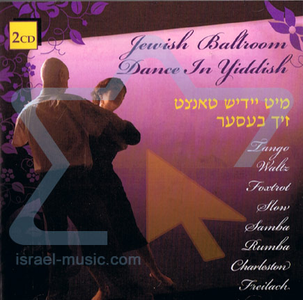 Jewish Ballroom Dance In Yiddish Por Various