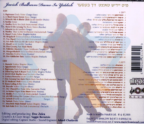 Jewish Ballroom Dance In Yiddish Par Various