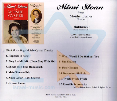 Sings Moishe Oysher by Mimi Sloan