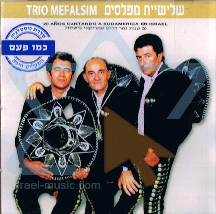 Trio Mefalsim by Trio Mefalsim