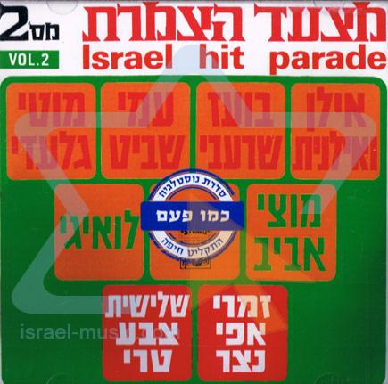 Israel Hit Parade Vol.2 by Various