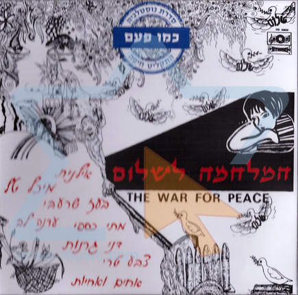 The War For Peace by Various