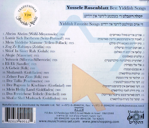 Best Yiddish Songs by Cantor Yossele Rosenblatt