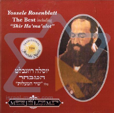 Shir Ha'ma'alot - The Best by Cantor Yossele Rosenblatt