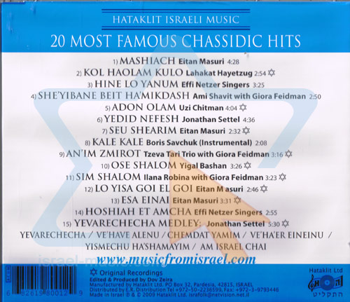20 Most Famous Chassidic Hits by Various