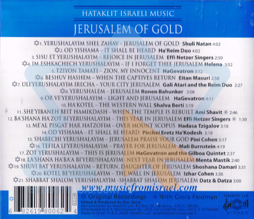 Jerusalem of Gold by Various