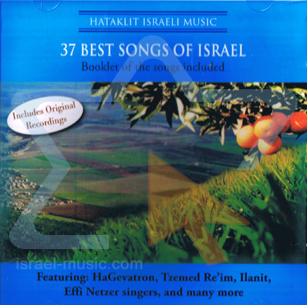 37 Best Songs of Israel Par Various