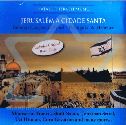 Jerusalém a cidade santa - Various