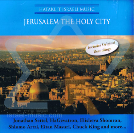 Jerusalem the Holy City لـ Various