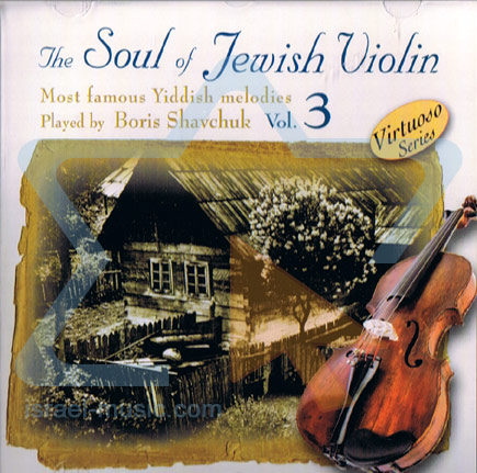 The Soul Of Jewish Violin - Vol. 3 Di Boris Savchuk