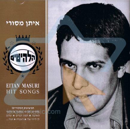 The Hits by Eitan Masuri