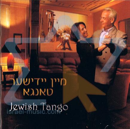 Jewish Tango By Various