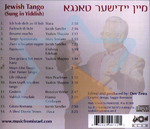 Jewish Tango Por Various