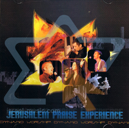 Jerusalem Praise Experience - Various