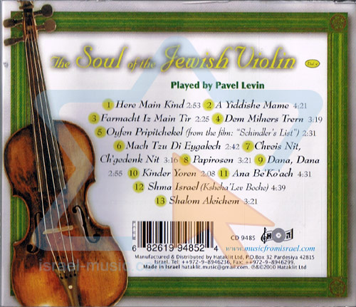 The Soul of Jewish Violin Vol. 4 Por Pavel Levin