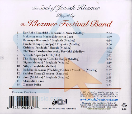 The Soul of Jewish Klezmer Por The Klezmer Festival Band
