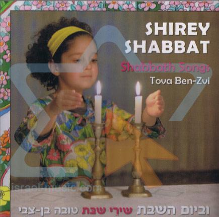 Shabbath Songs by Tova Ben-Zvi