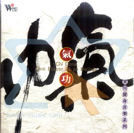 Chi Gong ( One Finger Ch'an Melody ) by Various