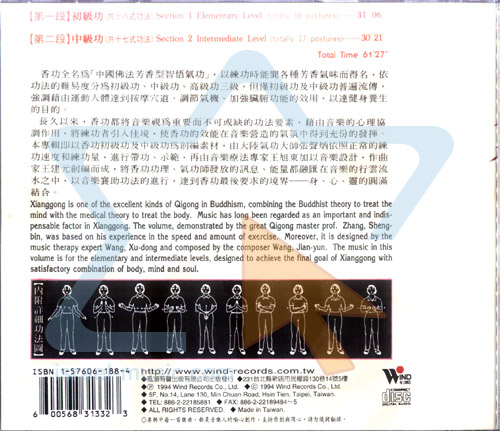Chinese Xianggong by Shanghai Chinese Traditional Orchestra