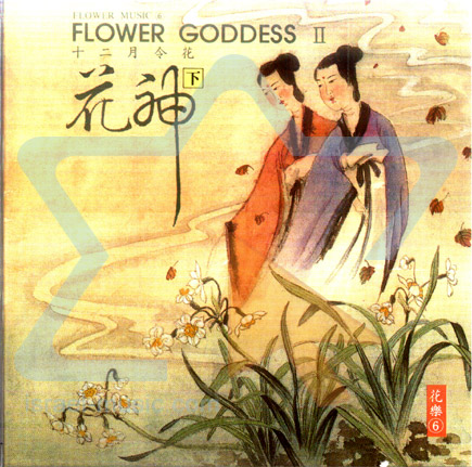 Flower Goddess 2 by Yang Chun - Lin