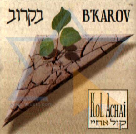 B'karov by Kol Achai