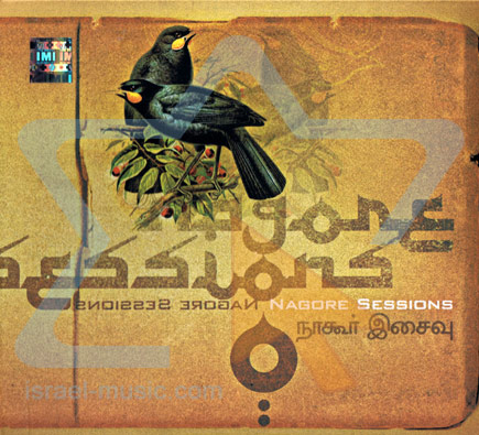 Nagore Sessions - Nagore Sessions