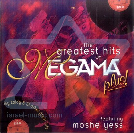 The Greatest Hits of Megama Plus by Megama