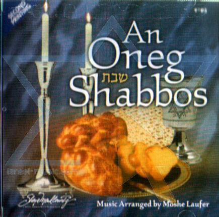 An Oneg Shabbos Por Moshe Laufer