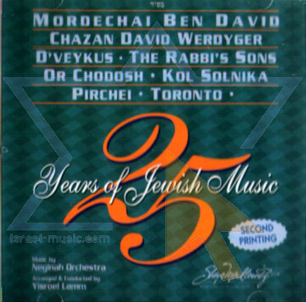 25 Years of Jewish Music by Various
