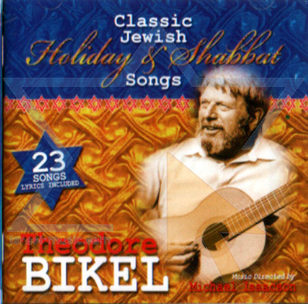 Classic Jewish Holiday and Shabbat Songs by Theodore Bikel