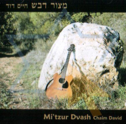 Mi'tzur Dvash Di Chaim Dovid