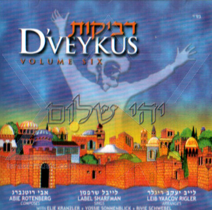 D'veykus Vol. 6 - Peace Will Come by Label Sharfman