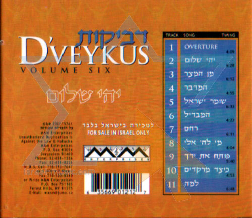 D'veykus Vol. 6 - Peace Will Come Par Label Sharfman