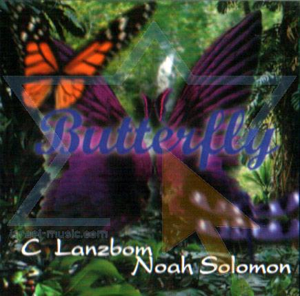 Butterfly by C. Lanzbom