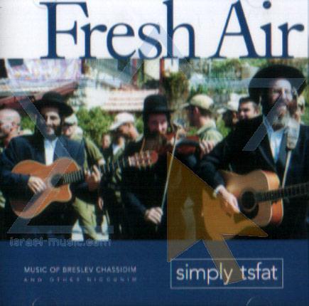 Fresh Air by Simply Tsfat