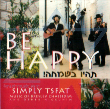Be Happy by Simply Tsfat
