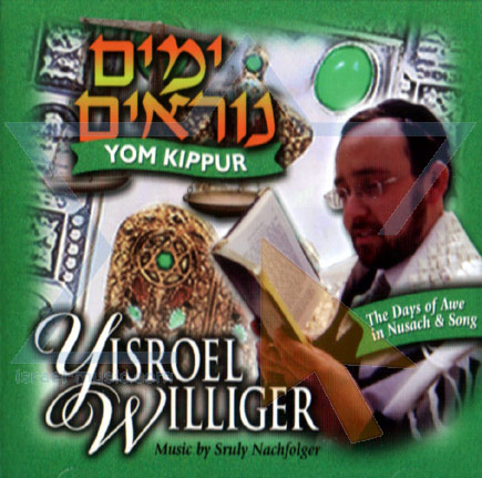 High Holidays - Yom Kippur by Yisroel (Srully) Williger