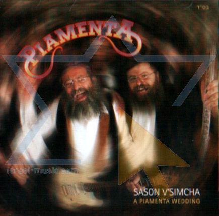 Sason V'simcha by Piamenta