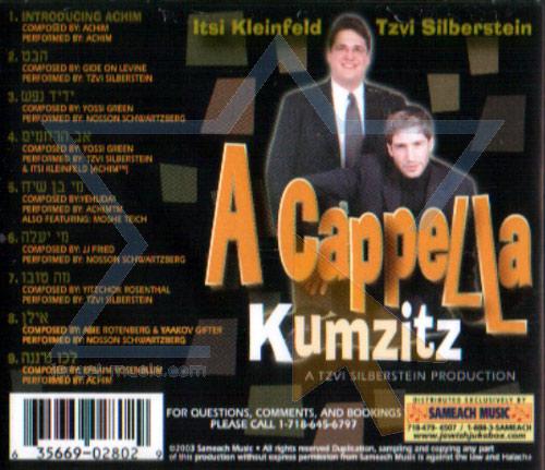 Kumzitz by A Cappella