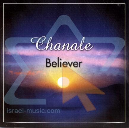 Believer by Chanale