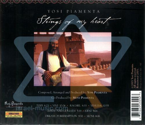 Strings of My Heart by Yossi Piamenta