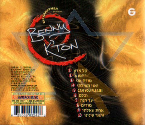 Benny K'ton by Benny K'ton