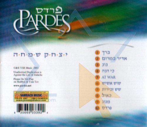 Pardes 2 by Yitzchak Simcha